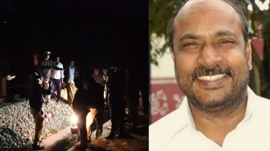 कर्नाटक विधानपरिषदेच्या उपसभापतींची आत्महत्या; रेल्वे रुळावर सापडला मृतदेह