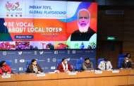 मोदींच्या हस्ते 'इंडिया टॉय फेअर २०२१ 'चे उद्घाटन, खेळणी उत्पादकांशी साधला संवाद