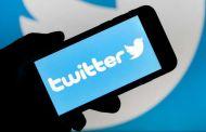संसदीय समितीकडून 'ट्विटर'ला १८ जून रोजी उपस्थित राहण्याचे आदेश