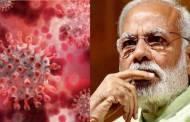 """#Covid-19: """"नरेंद्र मोदींना भारतातलं करोनाचं संकट रोखता आलं असतं, पण…"""", आंतरराष्ट्रीय स्तरावरून मोदींवर परखड टीका!"""