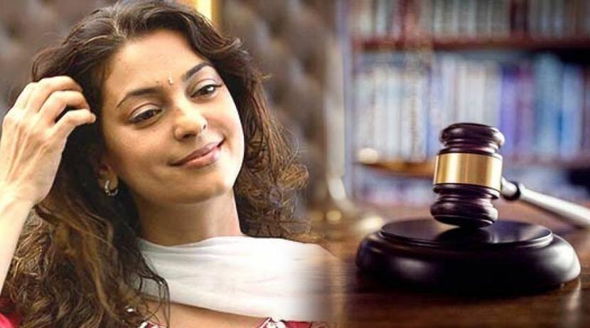 अभिनेत्री जुही चावला, अन्य दोघांविरोधात सदोष याचिका दाखल! २० लाखांचा दंड