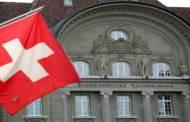 स्विस बँकांमध्ये भारतीयांची २० हजार कोटींपेक्षा जास्त रक्कम!