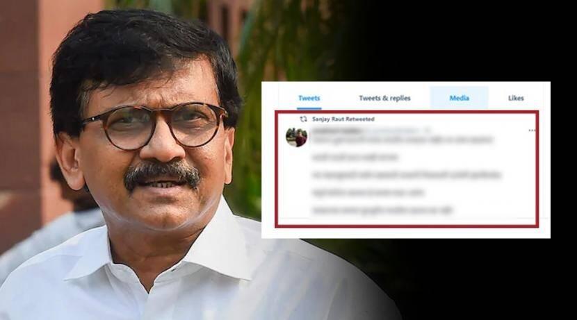 राज्य सरकारचा शासन आदेश मराठीत का नाही?; संजय राऊतांच्या 'त्या' Retweet मुळे चर्चा