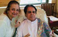 Dilip Kumar Passes Away: प्रसिद्ध अभिनेते दिलीप कुमार यांचे निधन; 'ट्रॅजेडी किंग' वयाच्या 98 व्या वर्षी हरपला