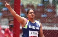Olympic: भारताच्या आशा वाढल्या, डिस्क थ्रो स्पर्धेत कमलप्रीत कौरची अंतिम फेरीत धडक
