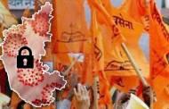 कर्नाटक सरकारच्या करोना नियमांविरोधात शिवसेनेचे धडक आंदोलन