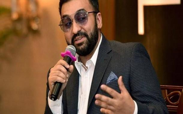 राज कुंद्रा पोर्नोग्राफीचा सूत्रधार! पुरवणी आरोपपत्रात ठपका