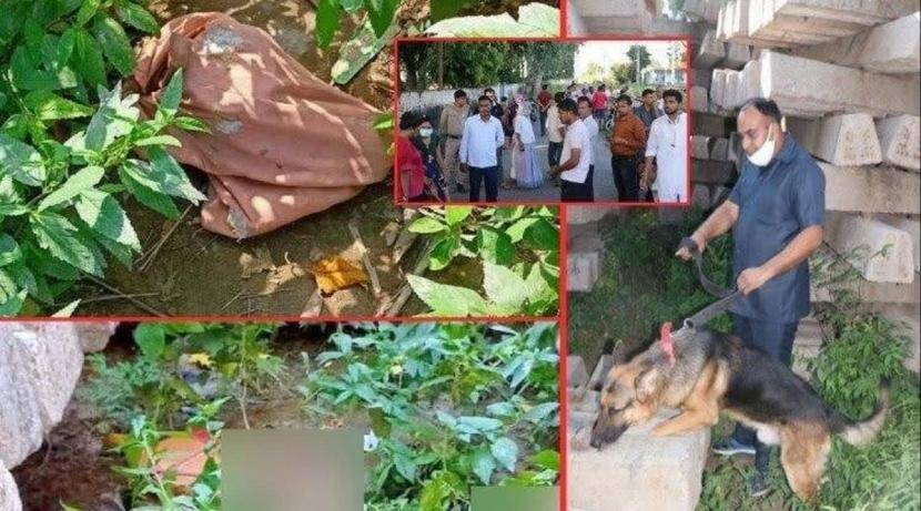 Ardaord for help and then; Audio recording of rape of kho-kho player; Death of the victim