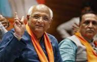 पाटीदार समाजाला भाजपाचे 'मोठे गिफ्ट' : गुजरातचे नवे मुख्यमंत्री भूपेंद्र पटेल..!