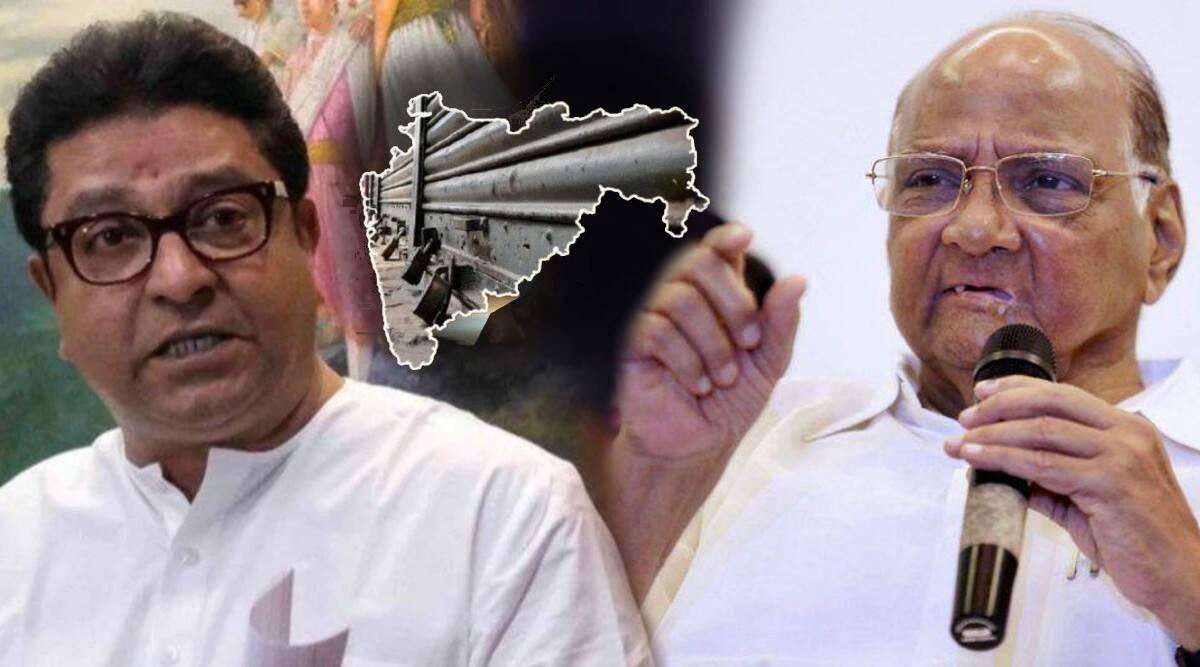 """""""महाविकास आघाडीच्या 'महाराष्ट्र बंद'ला मनसेचा विरोध आहे मग…""""; राष्ट्रवादीचा खोचक सवाल"""
