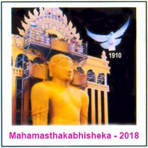 Mahamasthakabhisheka - 2018