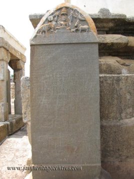Inscription at Shravanabelagola.