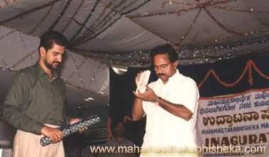 1993-Mahamasthakabhisheka-Memories