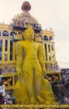 1993-Mahamasthakabhisheka-15