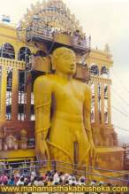 1993-Mahamasthakabhisheka-16