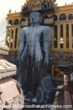 1993-Mahamasthakabhisheka-18