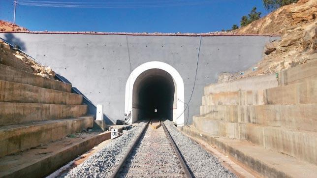 Marur Tunnel