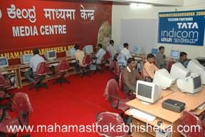 The State-of-the-art Media Centre at Mahamasthakabhisheka Mahotsava 2006.