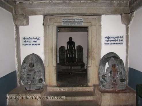 Shanthinath Basadi, Chandragiri Hillock, Shravanabelagola.