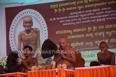 Acharya-Vardhamansagarji-Maharaj-Mangala-Pravesha-Shravanabelagola-Bahubali-Mahamasthakabhisheka-Mahamastakabhisheka-2018-022