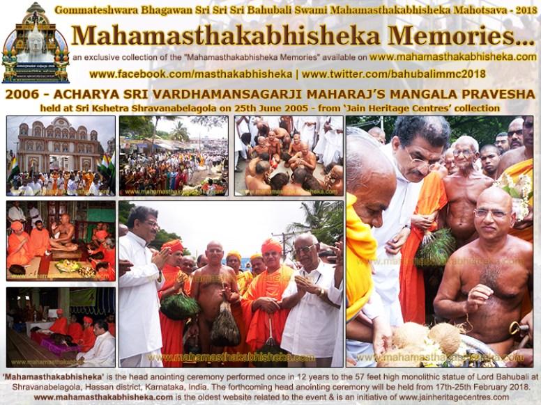 Mahamastakabhisheka-2006-Acharya-Sri-Vardhamansagarji-Maharaj-Mangala-Pravesh-Web