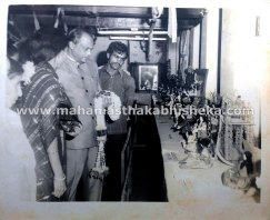 Mahamasthakabhisheka-Exhibition-Archives-2006-0003