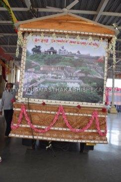 Shravanabelagola-Bahubali-Mahamasthakabhisheka-Mahamastakabhisheka-2018-Prabhavana-Rathayatra-Inauguration-0003