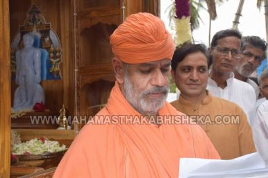 Shravanabelagola-Bahubali-Mahamasthakabhisheka-Mahamastakabhisheka-2018-Prabhavana-Rathayatra-Inauguration-0023