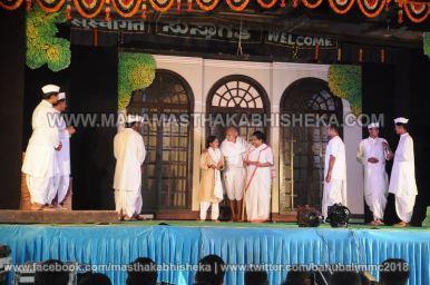 Shravanabelagola-Bahubali-Mahamasthakabhisheka-Mahamastakabhisheka-2018-Yugapurusha Drama Show-0007