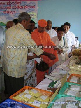 Shravanabelagola-Bahubali-Mahamastakabhisheka-Mahamastakabhisheka-2006-Akhila-Bharathiya-Jaina-Mahila-Sammelana-18th-November-2005-0007