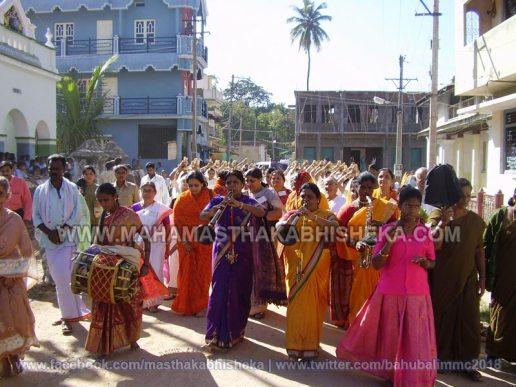 Shravanabelagola-Bahubali-Mahamastakabhisheka-Mahamastakabhisheka-2006-Akhila-Bharathiya-Jaina-Mahila-Sammelana-18th-November-2005-0012