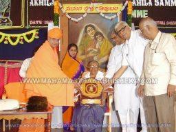Shravanabelagola-Bahubali-Mahamastakabhisheka-Mahamastakabhisheka-2006-Akhila-Bharathiya-Jaina-Mahila-Sammelana-20th-November-2005-0032