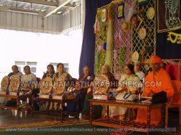 Shravanabelagola-Bahubali-Mahamastakabhisheka-Mahamastakabhisheka-2006-Akhila-Bharathiya-Jaina-Mahila-Sammelana-20th-November-2005-0036