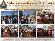 Acharya-Vishudhsagar-Maharaj-Mangala-Pravesh-Web