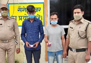 12 ग्राम स्मैक के साथ दो गिरफ्तार, पुलिस ने भेजा जेल