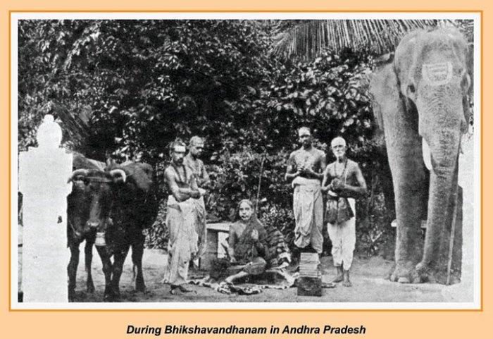 AP_Bikshavandanam