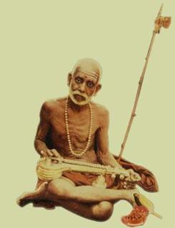 Swamigal Veena