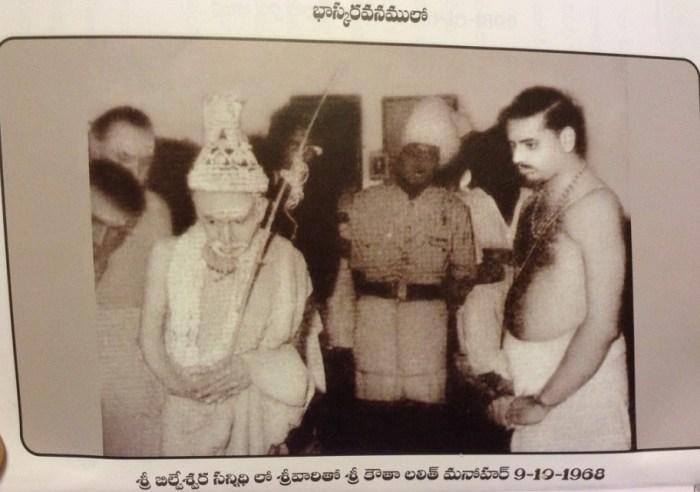 Swarajya17