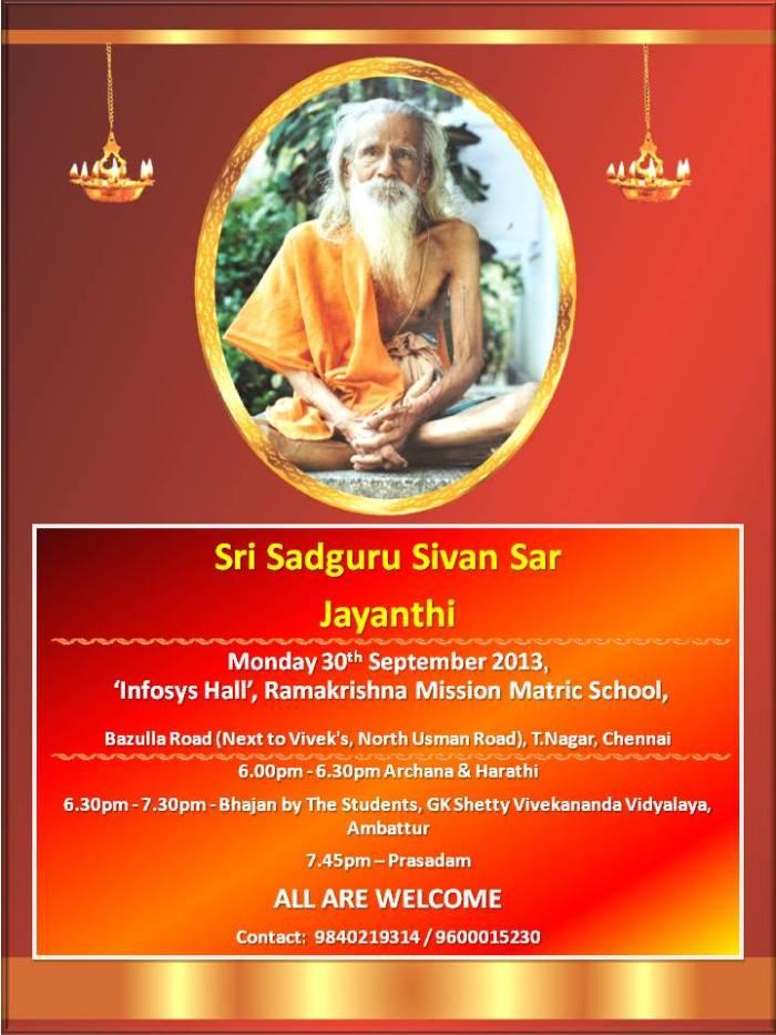 Sri_Sar_jayanthi