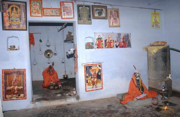 Mahendramangalam