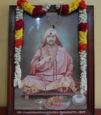 66th Shankaracharya2