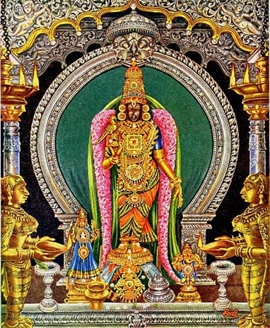 Bangaru Kamakshi