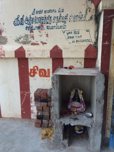 vadavambalam_entrance