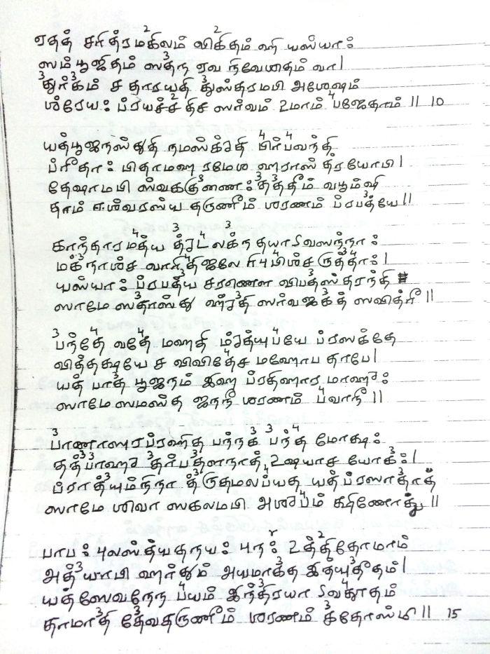 Durga_Chandrakala_3