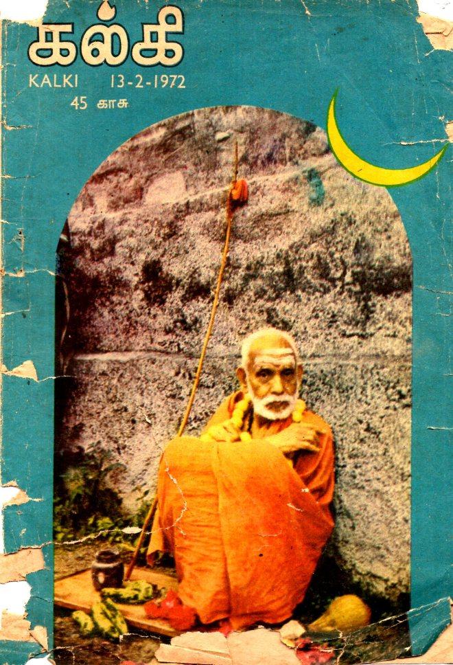 Kalki_cover_1972