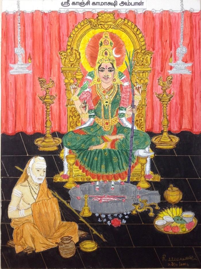 Kamakshi n Periyava 1