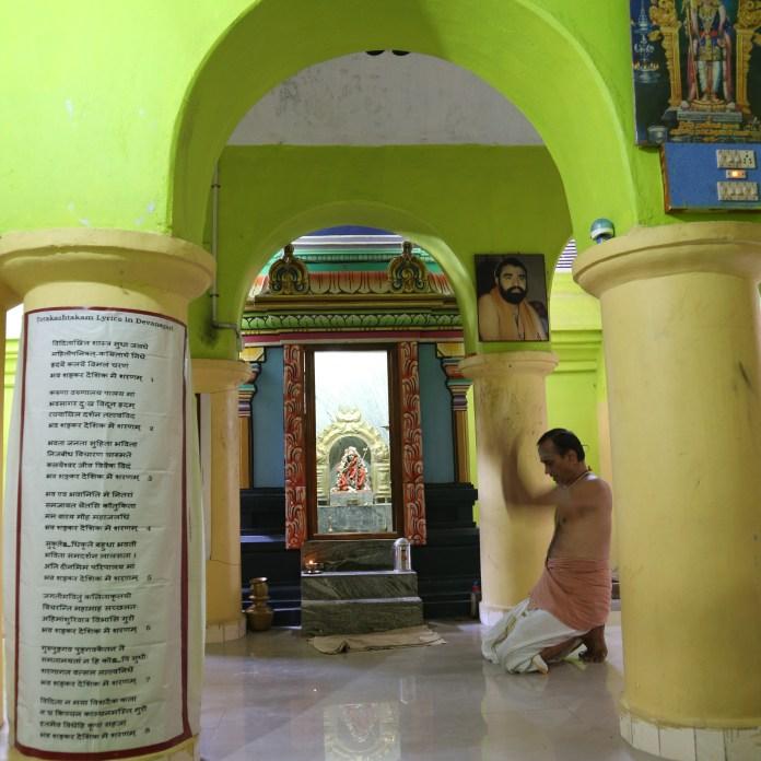 Periyava_Temple4