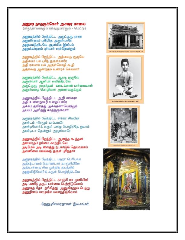 anusha song 02.06.2015_001