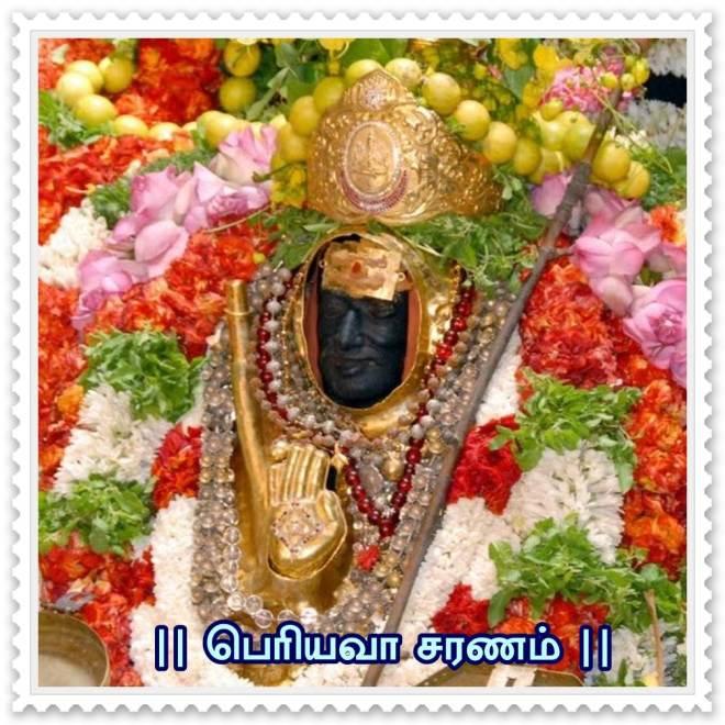Adhistana_Periyava_Stamp