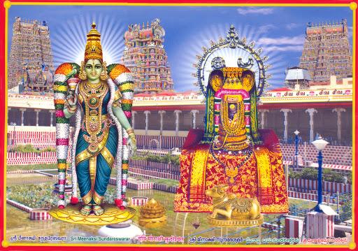 Madurai_Meenakshi_Sundarar